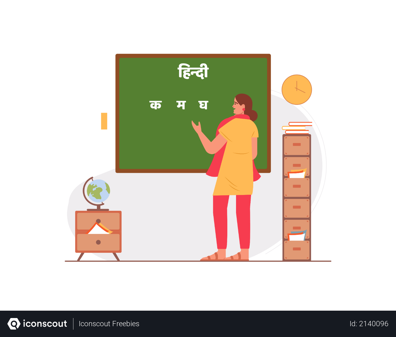 Lady teaching hindi in the classroom Illustration