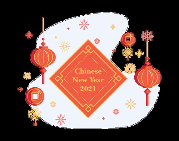 Chinese New Year 2021 Illustration