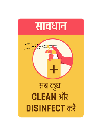 Clean and disinfect Illustration