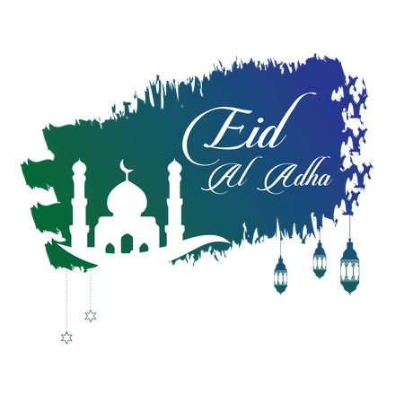 Eid Al Adha, Eid Mubarak Illustration