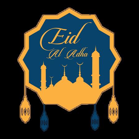 Eid Mubarak or Eid Al Adha greeting card Illustration