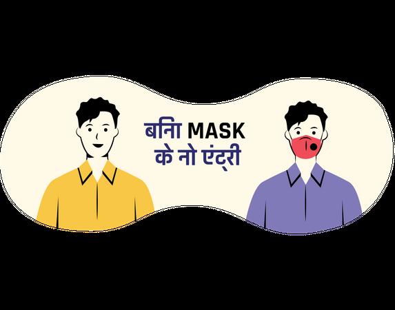 Wear mask Illustration