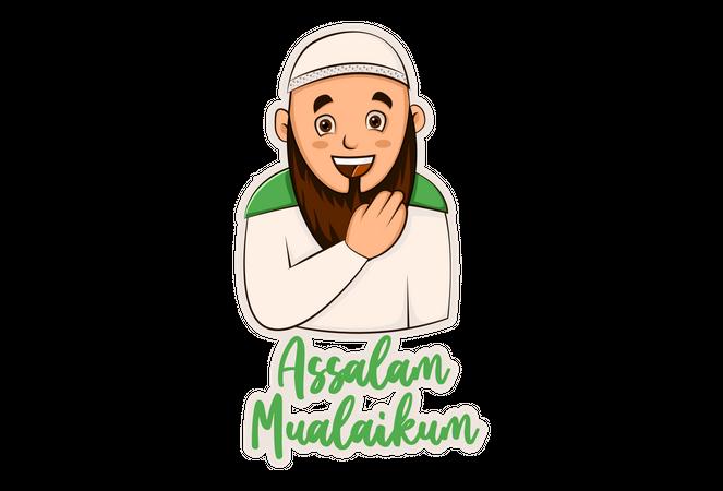 Assalam Mualaikum Illustration