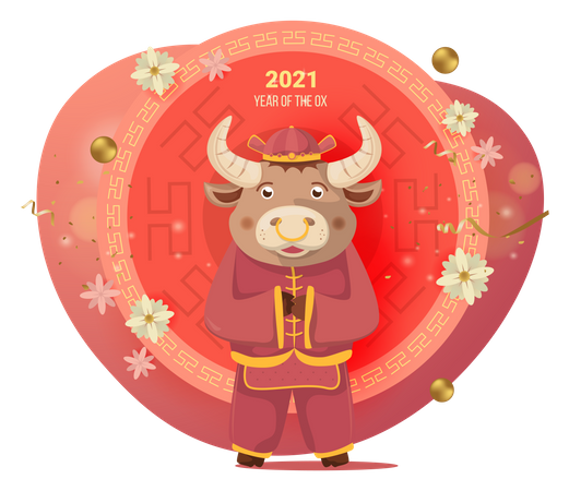 Chinese New Year Day Illustration