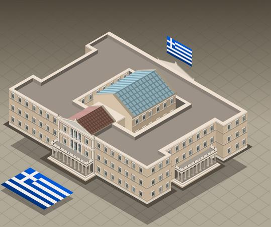 Government building Illustration