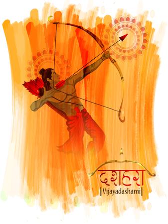 Happy Dussehra Background With Ram Illustration