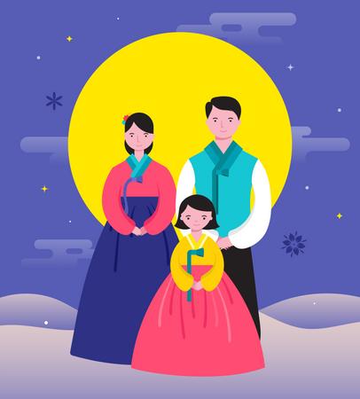 Happy family korean traditional dress Illustration