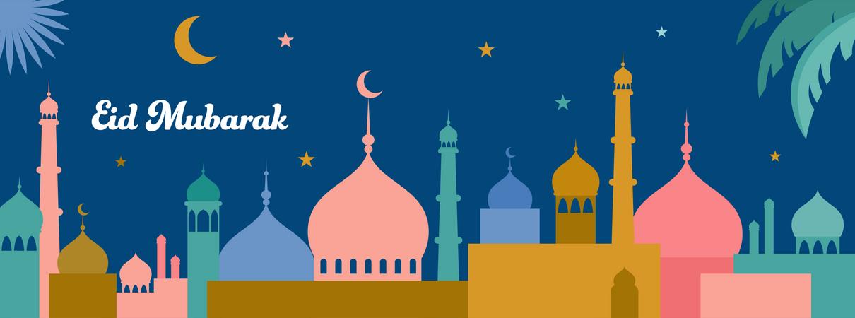 Happy Ramadan Illustration