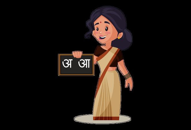 Indian Lady teacher holding Hindi Alphabet on Blackboard Illustration