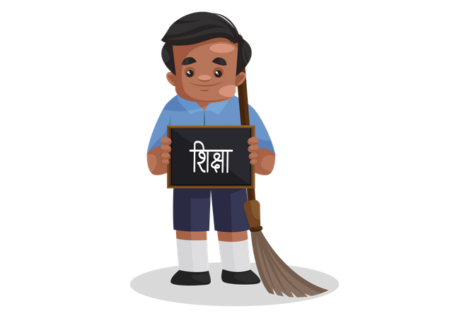 Indian student holding siksha board and cleaning stick Illustration