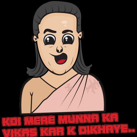 Indira Gandhi Illustration