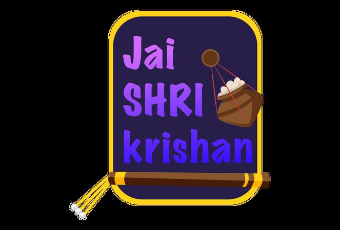 Jai Shri Krishan Banner Illustration