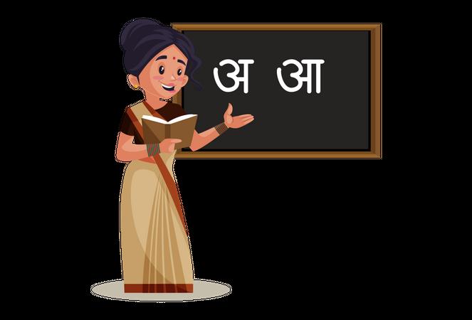 Lady teacher teaching Hindi Alphabet on Blackboard Illustration
