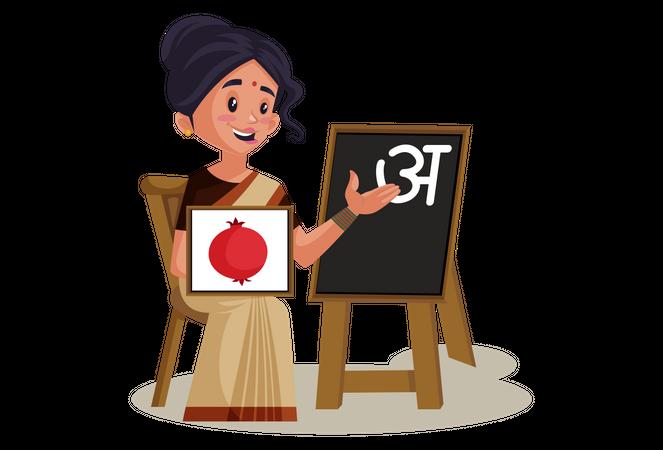 Lady teacher teaching on Blackboard Illustration