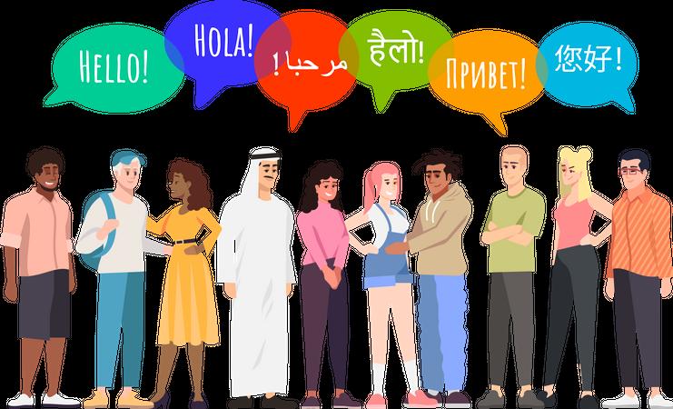 Multinational community communication Illustration