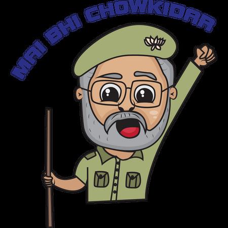 Narendra Modi Illustration